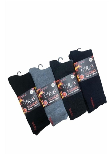 Oksit Oksit Erkek Termal Havlu Çorap 4'Lü Çok Renkli Paket Renkli